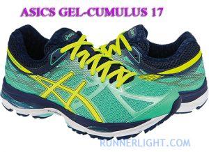 ASICS Gel-Cumulus Review