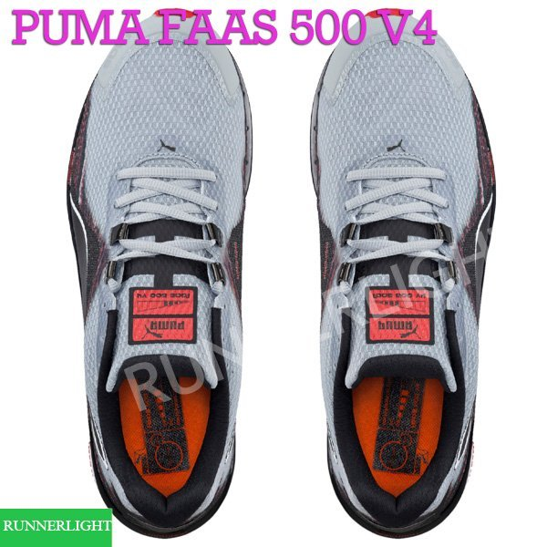 Puma Faas 500 v4 shoes review