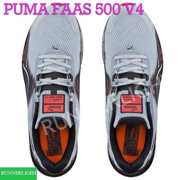 Puma Faas 500 v4 shoes review