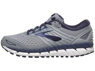 Brooks Beast 18 mens running shoes