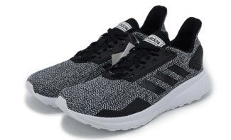 Adidas Duramo 9 Running Shoes